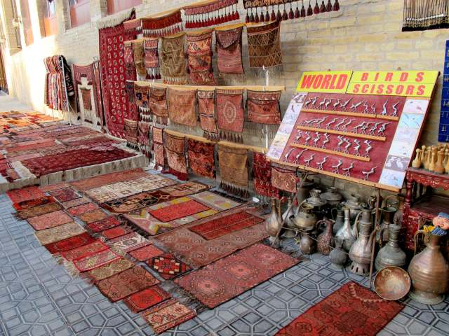 Antique carpet pieces - Bokhara
