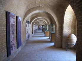 National Museum of Herat