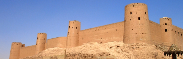 Outer walls - Citadel of Herat