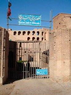 Entrance to the Citadel of Herat