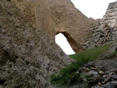 Trek to Shipton's Arch