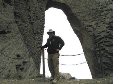 Shipton's Arch