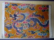 Dragon Saddle Carpet - Top