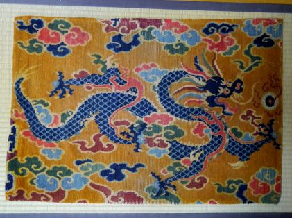 Dragon Saddle Carpet - Top