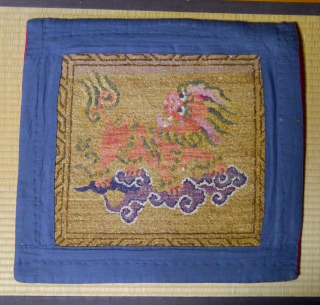 Eldon's Snow Lion Carpet  - Back