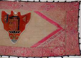 Kohistani Pillowcase - Swat, 1983