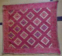 Kohistani Embroidery - Kabul, 1974