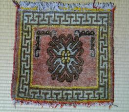 Tibetan Seat Carpet