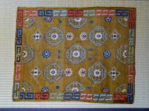Tibetan Saddle Carpet - Top