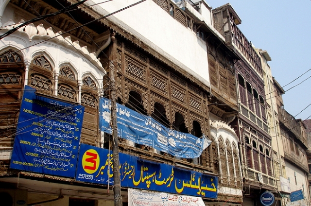 Peshawar - Old City - 2005
