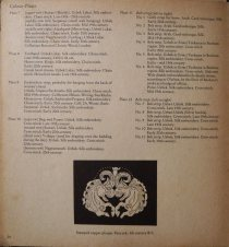 Uzbek - Exhibition Catalog