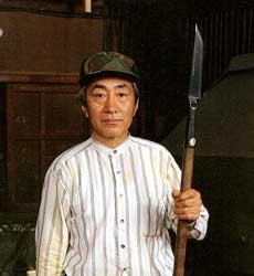 Minoru Nishime