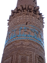 Minaret of Jam - Detail