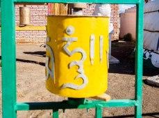 Market Town Stupa - Gobi Desert