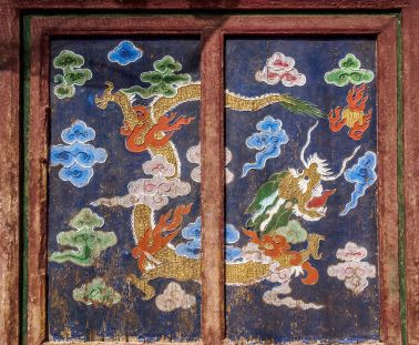 Dragon Panel - Erdene Zuu Khiid - Kharkhorin