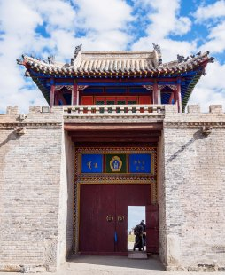 Gateway - Erdene Zuu Khiid - Kharkhorin