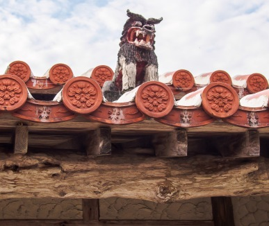 Pottery Roof Demon