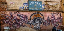 Kathmandu Street Art - 2017