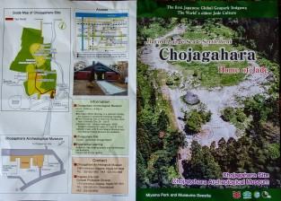Chojagahara Jomon Site Museum