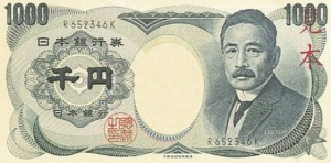 Natsume Soseki on ¥1,000 Note