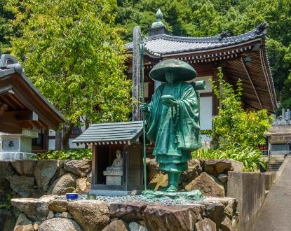 Matsuyama - Taneda Santōka