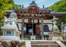 Matsuyama - Taneda Santōka Shrine