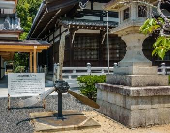 Matsuyama - Gokoku Shinto Shrine