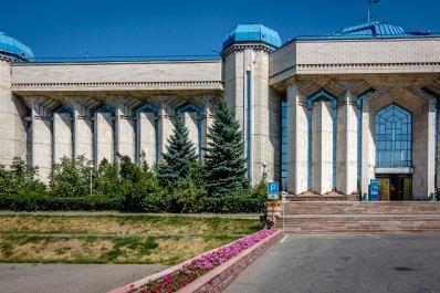 Almaty, Kazakhstan - August 2017